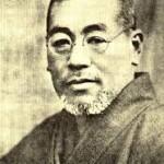Usui - Reiki Master